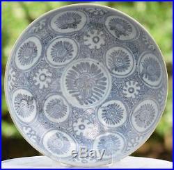 Antique Chinese Ming Dynasty Glazed Pottery Porcelain Stoneware Shallow Bowl