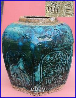 Antique Chinese Shiwan Pottery Stoneware Molded Hexagon Jar Turquoise Marked