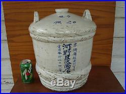 Antique Japanese Saki Large Pottery Stoneware Cobalt 15 in 22 LB Crock