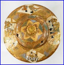 Antique Japanese Satsuma Stoneware Pottery Tripod Censer Signed Shimazu