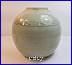 Antique Korean Vase Joseon Dynasty Stoneware Ginger Jar Pot Vase (18th Century)