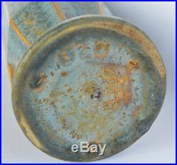 French Art Deco Pottery Crystalline Stoneware Blue Vase, Pierrefonds