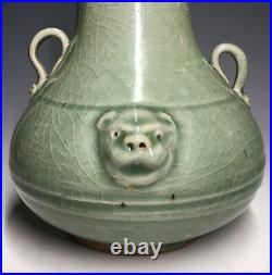 Heavy Stoneware Chinese Celadon Lion Handled Pottery Jar with Lid Mask Ming Qing