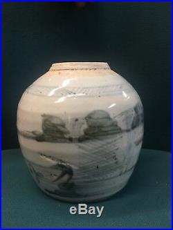 Joseon Stoneware Korean Ginger Jar Antique Signed. BIG SALE NOW
