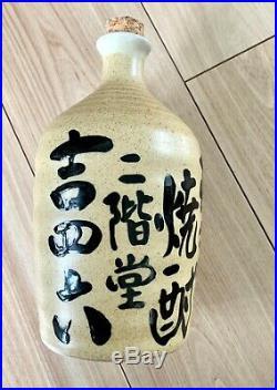 Vintage Japanese Sake Bottle Tokkuri Pottery Stoneware Kanji Antique Japan F/S