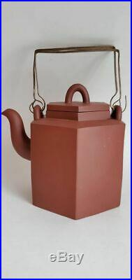Vtg Mariage Freres Paris Teracotta Redware Stoneware Hammered Brass Tea Teapot